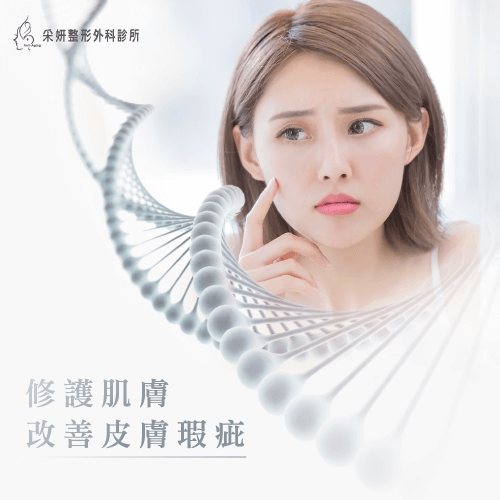 修護力佳-脂肪幹細胞優點