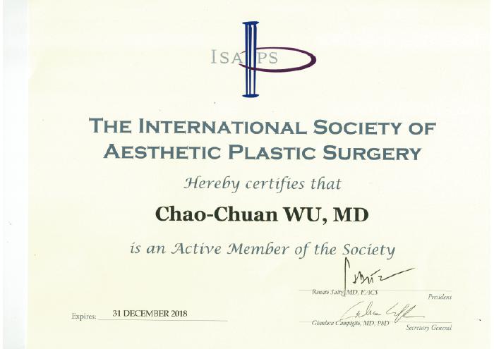 國際美容整形外科學會會員證書