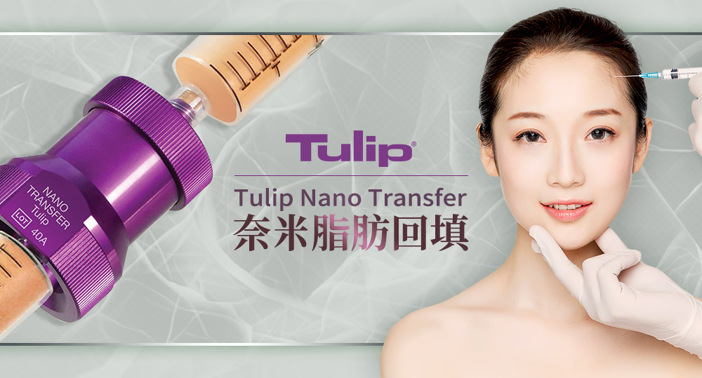 Tulip-Nano-fat-top